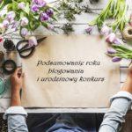 Podsumowanie roku blogowania i urodzinowy konkurs