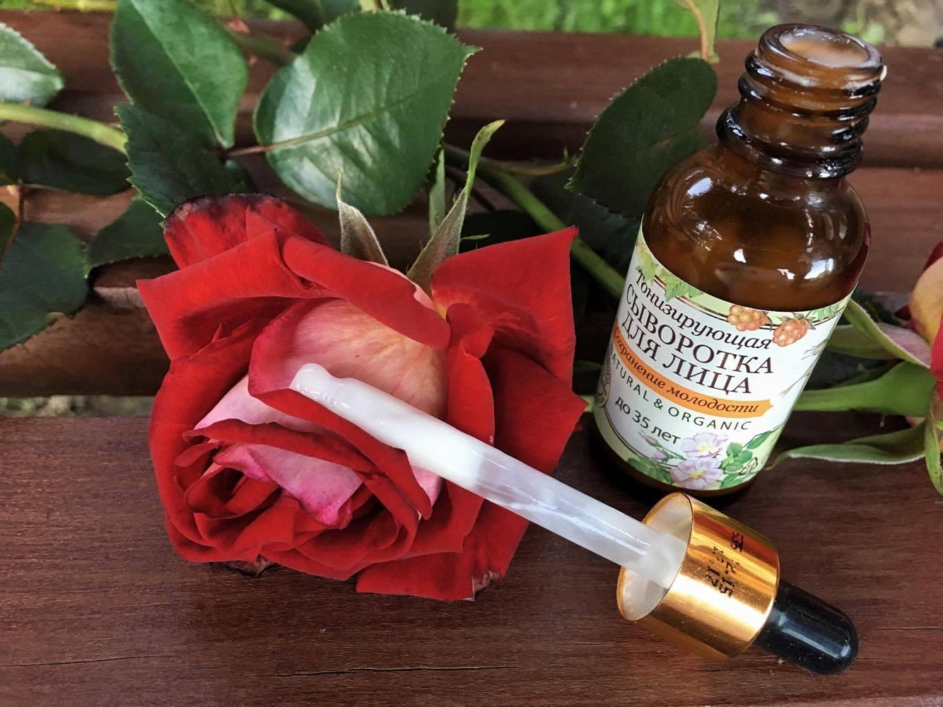 serum tonizująca Bania Agafia annemarie