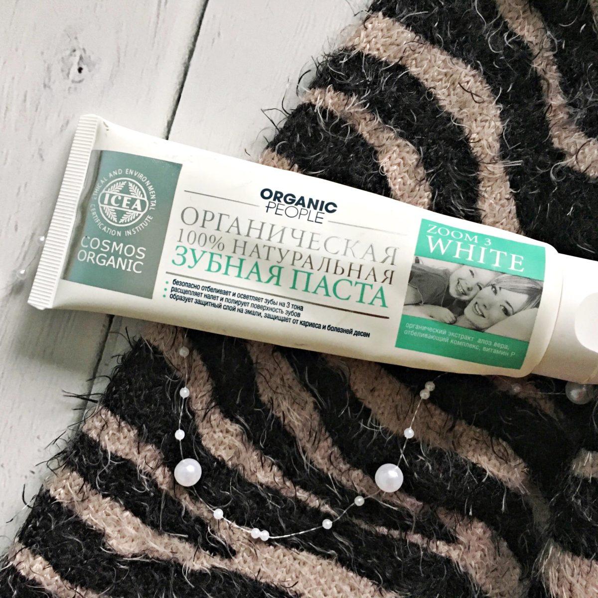 annemarie pasta do zębów Organic People Zoom 3 White